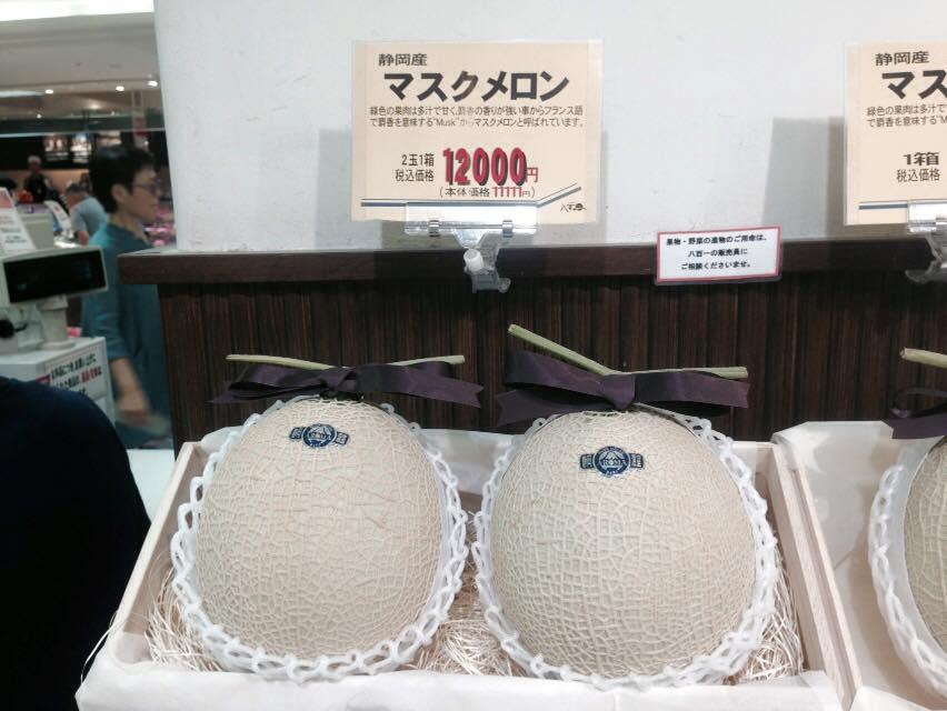 100 € Melone (2für1)